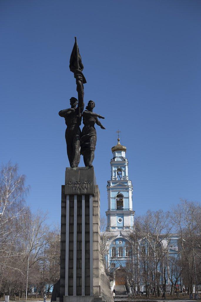 Yekaterinburg3.jpg