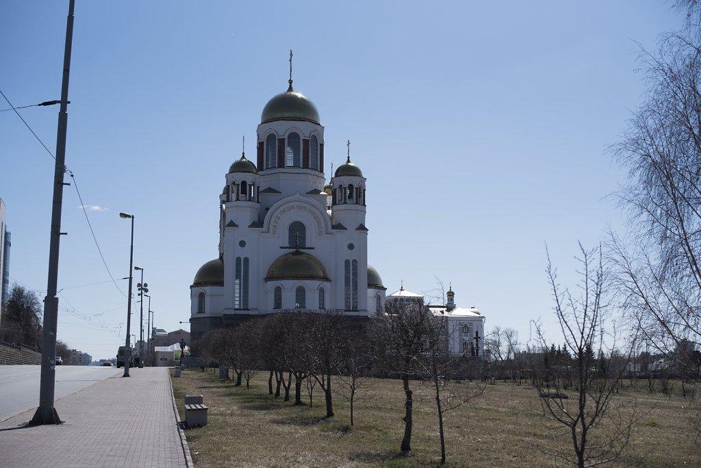 Yekaterinburg1.jpg